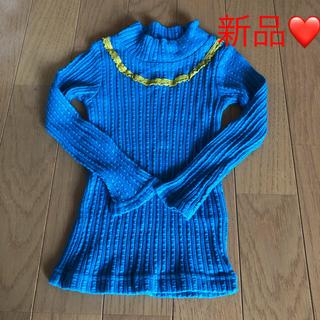 エフオーファクトリー(F.O.Factory)の新品❤️カットソー90(Tシャツ/カットソー)