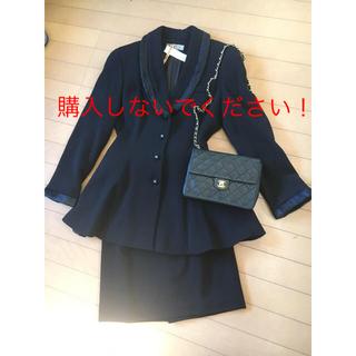 シャンタルトーマス(Chantal Thomass)の値下げ ヴィンテージ シャンタルトーマス スーツ(スーツ)