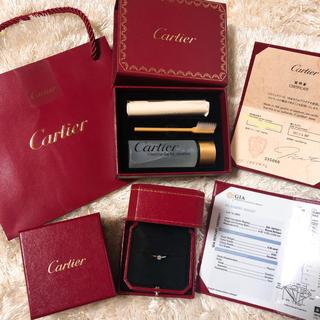 カルティエ(Cartier)のカルティエ ソリテール 0.3ct 定価70万円 13号 プラチナ ダイヤリング(リング(指輪))