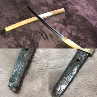 日本刀 脇差  真剣  48.7cm(武具)