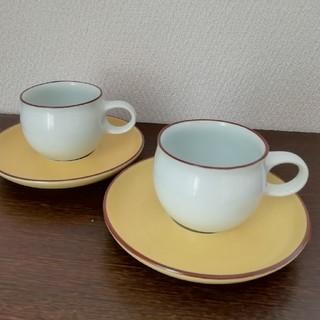 ハクサントウキ(白山陶器)の白山陶器 デミタスサイズ カップ ペア(食器)