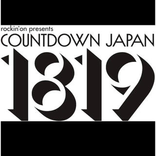 CDJチケット 31日 1日券   1枚(音楽フェス)