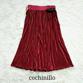 コチニーロ(Cochinillo)のS~Mサイズ★未使用タグ付き★cochinillo★ふんわりスカート(ひざ丈スカート)