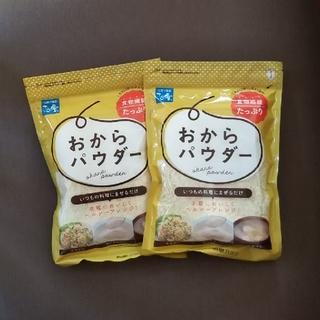 おからパウダー 2袋(豆腐/豆製品)
