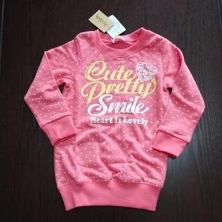 アコバ(Acoba)のAcoba チュニックトレーナー ピンク100サイズ(Tシャツ/カットソー)