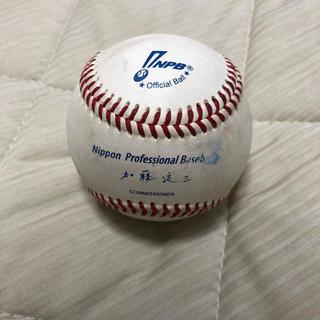 プロ野球 試合球(ボール)