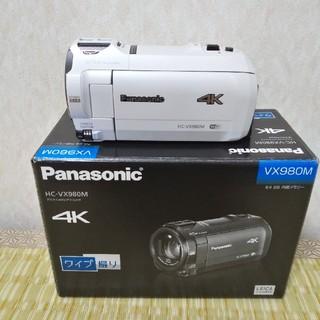 美品パナソニックデジタル4Kビデオカメラ HC-VX980M  (ビデオカメラ)