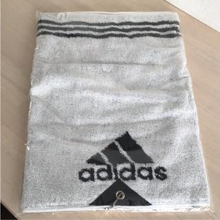 アディダス(adidas)の新品アディダスタオル☆リングフック付き(タオル/バス用品)
