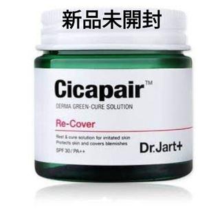 ドクタージャルト(Dr. Jart+)のシカペアクリーム(化粧下地)