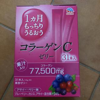 アースセイヤク(アース製薬)のコラーゲンC 美容ゼリー 31本 アース製薬(コラーゲン)