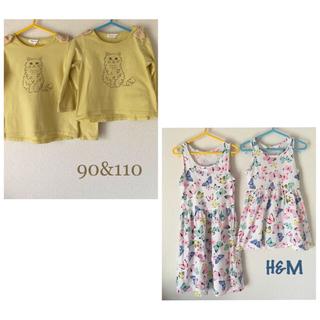サンカンシオン(3can4on)の3can4on Tシャツ 姉妹 お揃い 90 110 cat リボン イエロー(Tシャツ/カットソー)