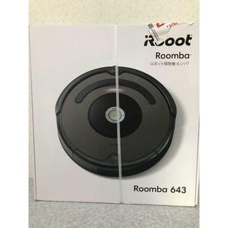 アイロボット(iRobot)のiRobot Roomba ルンバ643 掃除機 保証1年 (掃除機)