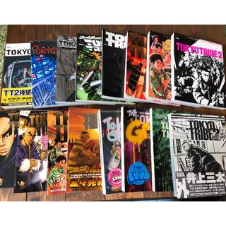 サンタスティック(SANTASTIC!)のTRIBE TRIBE&TOKYO TRIBE2 &TOKYO GRAFFITI(青年漫画)
