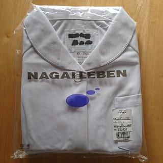 ナガイレーベン(NAGAILEBEN)の    ナガイレーベン半袖ワンピース新品(その他)