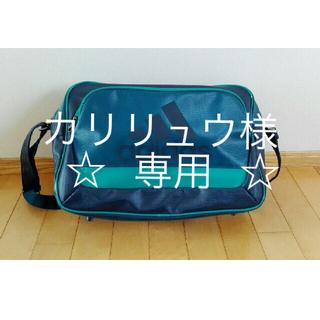 アディダス(adidas)のアディダススポーツバッグです⭐(相撲/武道)
