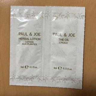 ポールアンドジョー(PAUL & JOE)のポール&ジョー(化粧水/ローション)