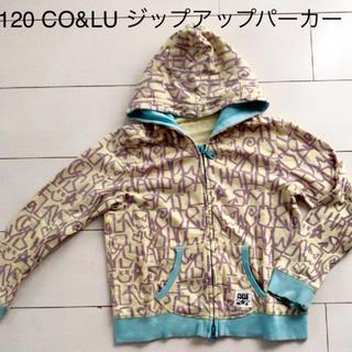 ココルルミニ(CO&LU MINI)の120 CO&LU ジップアップ パーカー フード ココルル 上着 子供 最安値(ジャケット/上着)
