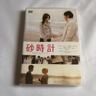 ショウガクカン(小学館)のDVD  砂時計(日本映画)