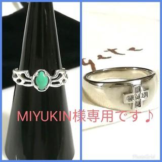 ヨンドシー(4℃)のMIYUKIN様専用♪4°C グリーンターコイズ&アガットリング 2点(リング(指輪))