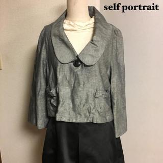 セルフポートレイト(SELF PORTRAIT)の【self portrait】セルフポートレート ショートジャケット(その他)