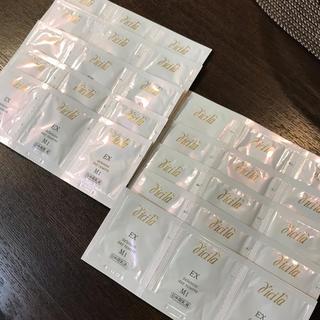 ディシラ(dicila)のディシラ日中用乳液サンプル30個(サンプル/トライアルキット)