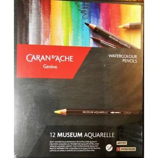 カランダッシュ(CARAN d'ACHE)の未開封 カランダッシュ 色鉛筆 水溶性 ミュージアムアクアレル 12色セット(色鉛筆 )