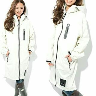 キウ(KiU)のkiu レインコート ホワイト  男女兼用   新品タグ付き ナノ・ユニバース(レインコート)