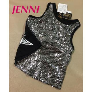 K4【新品】ジェニィ ダンス衣装 スパンコール タンクトップ 100㎝