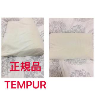 テンピュール(TEMPUR)の正規品✨テンピュール枕✨低反発枕✨ストレートネック首肩凝りの方に✨(枕)