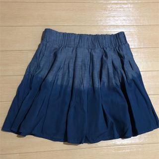 オキラク(OKIRAKU)のMIKKE ギャザーミニスカート(ミニスカート)