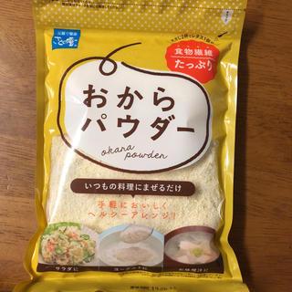 おからパウダー(´ー`) 80g(豆腐/豆製品)