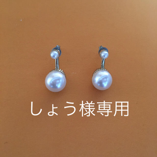カオル(KAORU)のユナイテッドアローズ ピアス(ピアス(両耳用))