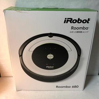 アイロボット(iRobot)の【付属品完備】iRobot ロボットクリーナー ルンバ680(掃除機)