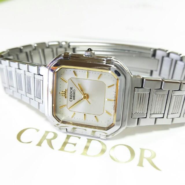 ジェイコブ 時計 コピー 懐中 時計 - ハリー・ウィンストン スーパー コピー 懐中 時計