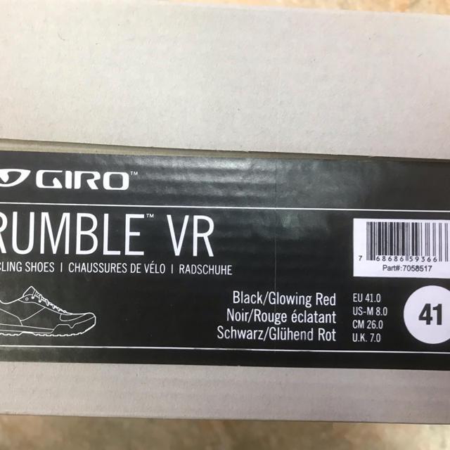 GIRO(ジロ)のGIRO RUMBLE VR歩けるビンディングシューズ 41ブラック SPD対応 スポーツ/アウトドアの自転車(ウエア)の商品写真