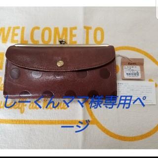 カンミ(Kanmi.)のしーくんママ様専用ページ(財布)