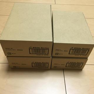 ノダホーロー(野田琺瑯)の野田琺瑯 ホワイトシリーズ レクタングル深型S.Mサイズ シール蓋付各2 計4点(容器)