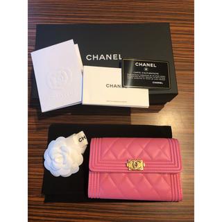シャネル(CHANEL)の【新品】ボーイシャネル  財布 正規品 CHANEL(財布)