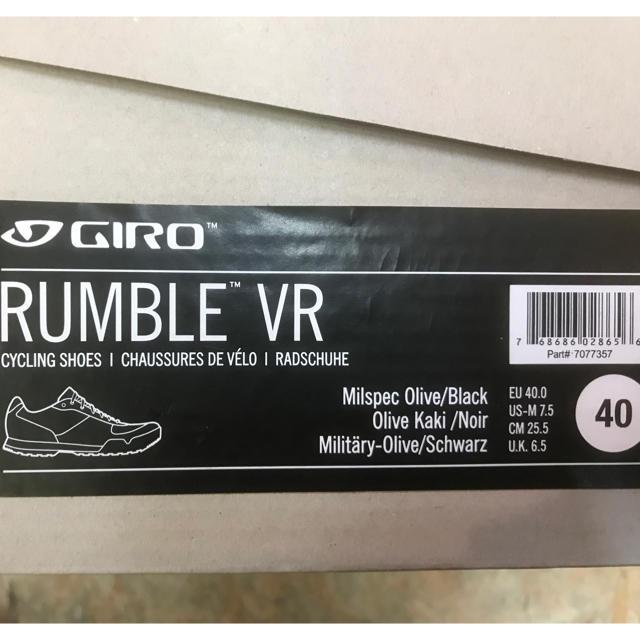GIRO(ジロ)のGIRO RUMBLE VR歩けるビンディングシューズ 40オリーブ SPD対応 スポーツ/アウトドアの自転車(ウエア)の商品写真