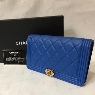 シャネル(CHANEL)のCHANEL  A80285  世界完売  ボーイシャネル(財布)