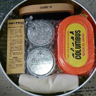 コロンブス(COLUMBUS)のコロンブス シューケアセット(日用品/生活雑貨)