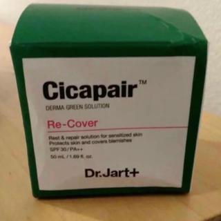 ドクタージャルト(Dr. Jart+)のドクタージャルト (フェイスクリーム)