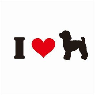 犬 ミニステッカー Fタイプ 2枚セット 62犬種 車 I LOVE 愛犬(その他)
