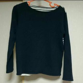 ソフネット(SOPHNET.)のソフネット ボーダー カットソー(Tシャツ/カットソー(七分/長袖))