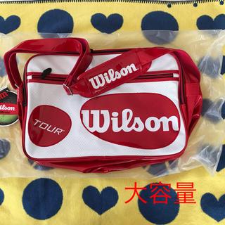 ウィルソン(wilson)のはるすけ様専用ウィルソン エナメルショルダーバッグバック 大 新品(バッグ)