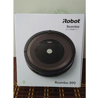 アイロボット(iRobot)の【新品未開封品】  Robot ロボット掃除機 ルンバ890(掃除機)