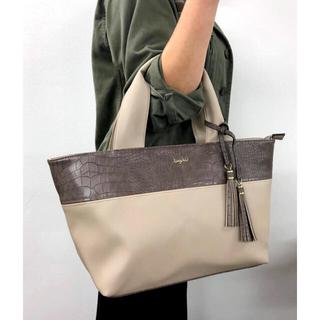 アングリッド(Ungrid)のUngrid クロコ 型押し バッグ トートバッグ 未使用 新品 タグ付き 美品(トートバッグ)