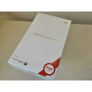 HUAWEI MediaPad M5 スペースグレー 8.4型 SHT-W09(タブレット)
