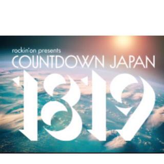 カウントダウンジャパン2018(音楽フェス)