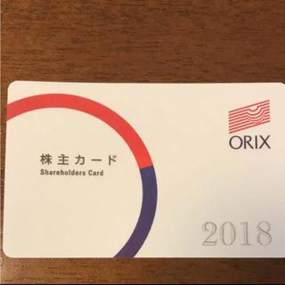 オリックスバファローズ(オリックス・バファローズ)のオリックス 株主優待カード 1枚(その他)